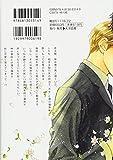 グッドモーニング (ミリオンコミックス  Hertz Series 102)