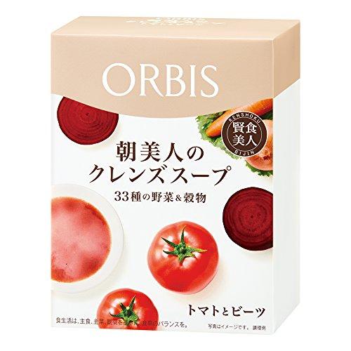 オルビス(ORBIS) 朝美人のクレンズスープ トマトとビーツ 10日分(21.5g×10袋)