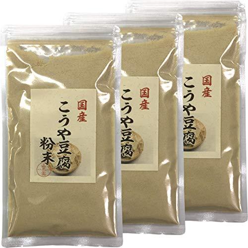 【国産】高野豆腐 粉末 150g×3袋セット