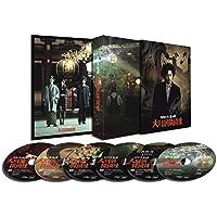 リバース エッジ 大川端探偵社 DVD BOX