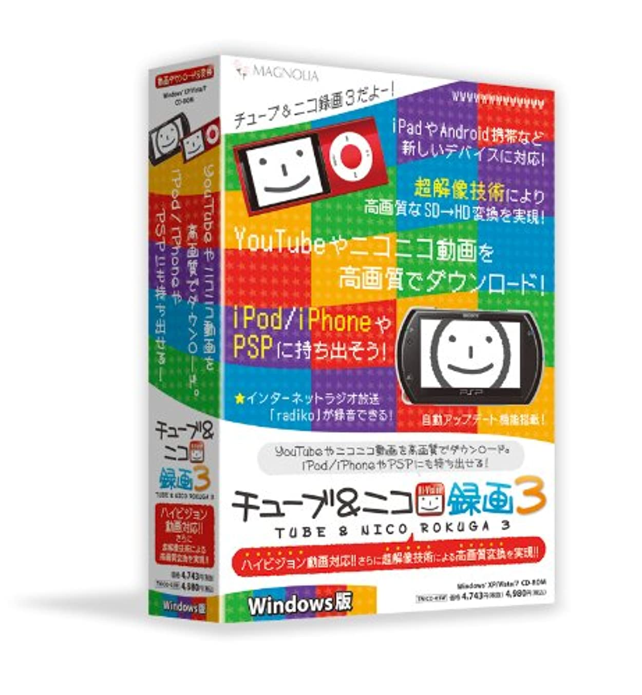 専門機関受けるマグノリア チューブ&ニコ録画3 Windows版