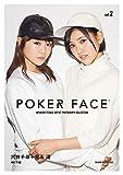 POKER FACE(ポーカーフェイス) Vol.2 (シンコー・ミュージックMOOK)