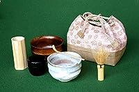 アウトドアでも抹茶が楽しめる携帯用茶道具セット 「お茶ごころ」茶道具セットH