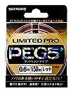 シマノ ライン リミテッドプロ PE G5 サスペンド 150m 0.6号 レッド
