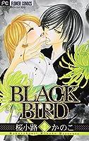 BLACK BIRD 3 (Betsucomiフラワーコミックス)