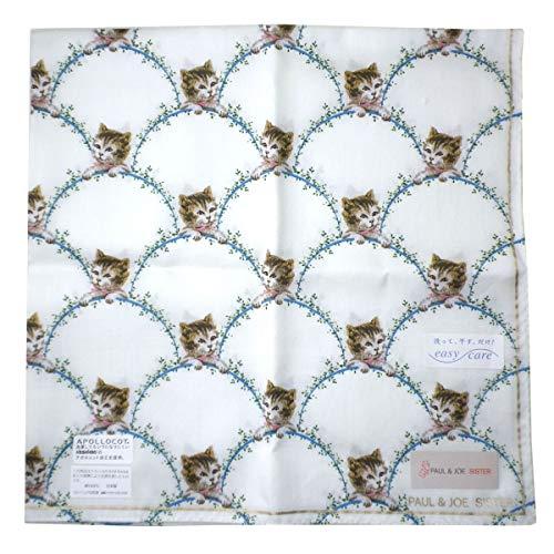 (ポール&ジョー) PAUL&JOE ハンカチ タオル 猫 子猫 キャット シージーケア 桃 ピンク ホワイト 白 イエロー 黄 ハンカチーフ (ホワイト)