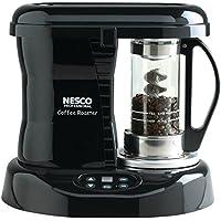 特許取得★CR-1010-PRR コーヒー豆ロースター(800w) Nesco社【並行輸入】