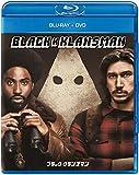 ブラック・クランズマン ブルーレイ+DVDセット [Blu-ray]