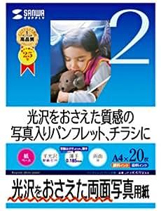 サンワサプライ インクジェット両面写真用紙・半光沢 JP-EK4RVA4