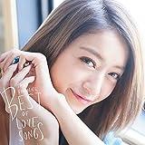 君のことが好きだったんだ feat. BENI, Shuta Sueyoshi (AAA) & HAN-KUN