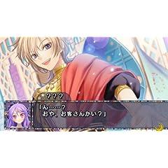 デザート・キングダム ポータブル (限定版) - PSP