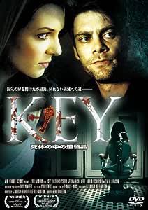 KEY(キー) / 死体の中の遺留品 [DVD]