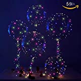 お飾りライト 光る風船 繰り返し使用可能風船ライト 雰囲気飾る光るバルーン 記念日用 撮影用 お誕生日用 子供の日 クリスマス 祭り きらきら花火大会飾りストリングライト 適用(5個入り)