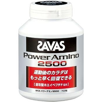 明治 ザバス(SAVAS) パワーアミノ2500 タブレット 700粒