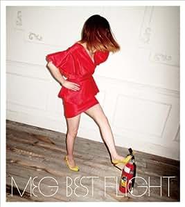 BEST FLIGHT - Terminal B(初回限定)(アコースティック盤5曲入りCD付)