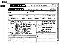 B5版 2枚複写(2枚別版) (名入れ)訪問介護伝票 5冊(1冊50組) (非既製品)