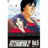 CITY HUNTER 2 Vol.5 [DVD]
