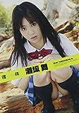 裸体 灘坂舞 [DVD]