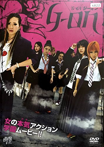 G→ON ジーオン [DVD]