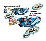 仮面ライダービルド 変身ベルト DXスクラッシュドライバー_05