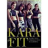 KARA the FIT Special Box(4DVD+GOODS)<限定オリジナルポスター特典(B2サイズ)3枚付き> [並行輸入品]