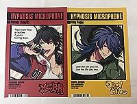 ヒプノシスマイク アニメイト 特典 カード