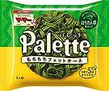 マ・マー Palette フェットチーネ ほうれん草粉末入り(簡単パスタ、小鍋で5分のもちもち食感)80g ×10袋