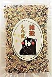 もち麦 古代米 W ブレンド 熊本県産 500g 食物繊維 βグルカン ポリフェノール 真空パック 鮮度抜群