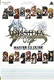 「DISSIDIA 012 FINAL FANTASY PSP版 MASTER EX GUIDE」の画像
