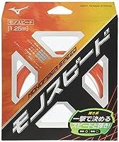 MIZUNO(ミズノ) ソフトテニス ガット モノファイバースピード 63JGN807 54:フレイムレッド