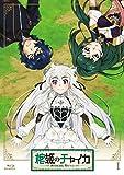 棺姫のチャイカ AVENGING BATTLE 第1巻 通常版 [DVD]