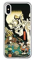 ガールズネオ apple iPhoneX ケース (どくろ/國芳) Apple iPhoneX-PC-UKY-0021
