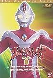 ウルトラマンダイナ(8) [DVD]