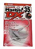 ささめ針(SASAME) ジグヘッド J303 スリーパーマッチョDX 35g.