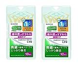 【まとめ買い】GUM歯間ブラシL字型10P S ×2セット