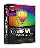 CorelDRAW Graphics Suite X4 日本語版 特別優待版