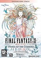 FF XI: Wings Of the Goddess (輸入版)