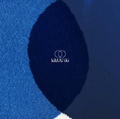 サカナクション「目が明く藍色」のCDジャケット