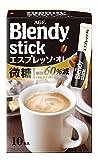AGF ブレンディ スティック カフェオレ エスプレッソオレ微糖 10本×6個