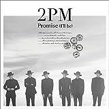 Promise(I'll be)-Japanese ver.-