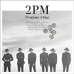 2PM「WOW」のジャケット画像