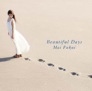 Beautiful Days(DVD付)