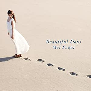 Beautiful Days(DVD付)