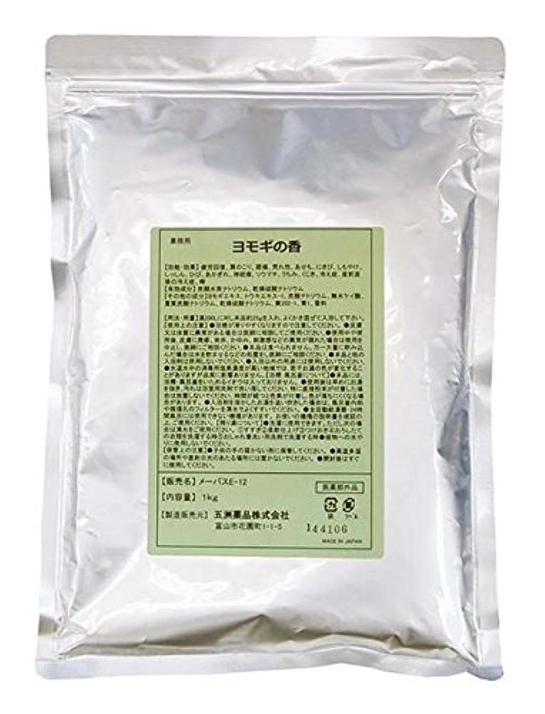広々シリーズやがて薬用入浴剤 業務用 ヨモギの香 1kg [医薬部外品]