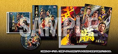 三國志14 TREASURE BOX 【Amazon.co.jp限定】PC壁紙 メール配信