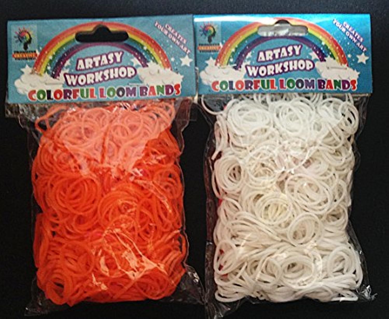 [Artasy ™][並行輸入品] DIY シリコンゴムバンドブレスレット (ホワイト × オレンジ) Loom Bands twins refill Pack - (600 + 600 pcs) rubber ring Color: White x Orange