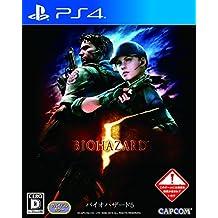 バイオハザード5 - PS4