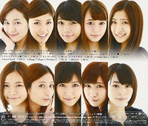 ロデオマシーン (初回盤A)(DVD付)