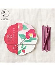 wanoka四季のお香(インセンス)椿《椿をイメージしたおしとやかで深みのある香り》ART LABIncense stick