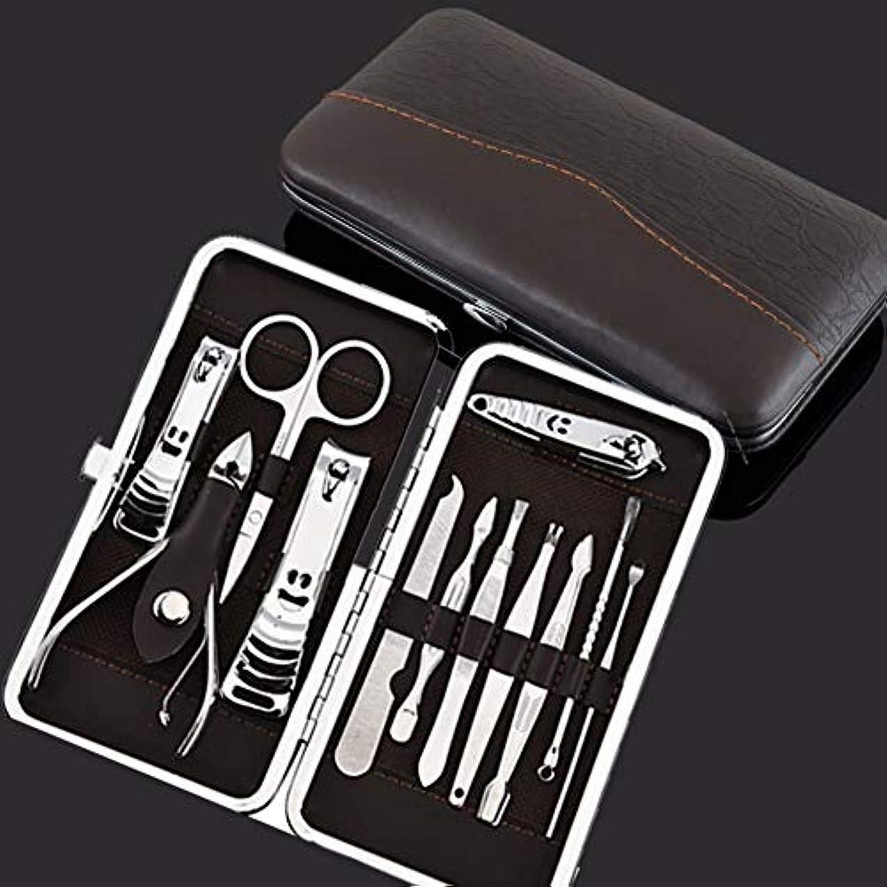 奴隷ブーストウィンクステンレス製のスポット爪切り12ピースセット爪切り美容セット爪切りマニキュアツールセット